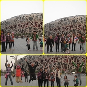 Beijing14