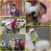 Beijing24