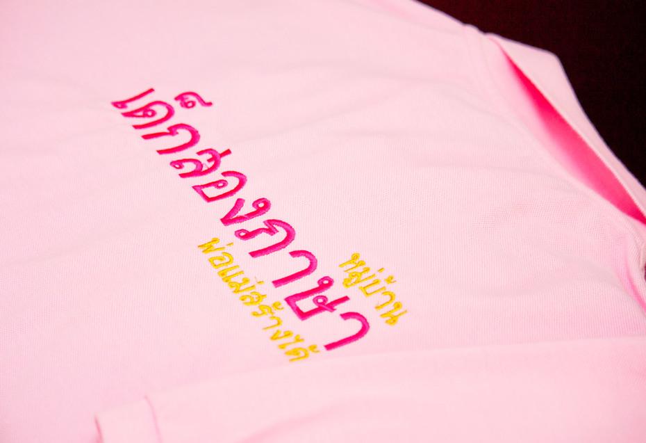 t-shirt-series2-2