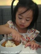 I love ice cream.