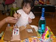 my birthday cake tomas
