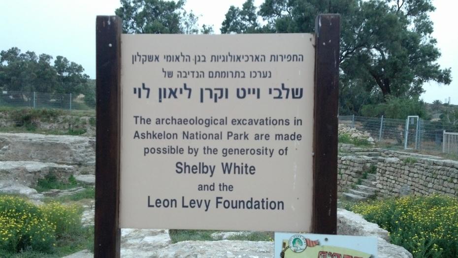 Old Ashqelon historic dig