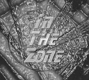 In The Zone Logo Design 2 112109