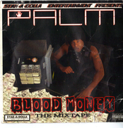 PMmixtapefactory cover