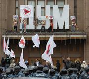 Femen Activists Paid by American Entrepreneur
