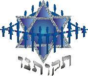 logo_tikvateinu
