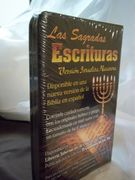 biblia hebreo al español