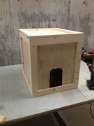 Kitty Outhouse