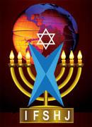 Judaismo Humanista