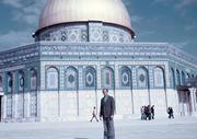 Jeruzalém, julho de 1967