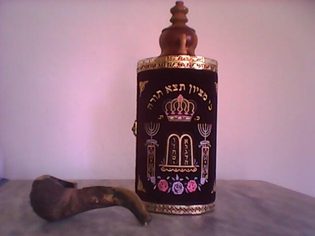 A TORAH E O SHOFAH