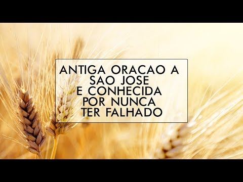 """ANTIGA ORAÇÃO A SÃO JOSÉ É """"CONHECIDA POR NUNCA TER FALHADO"""""""