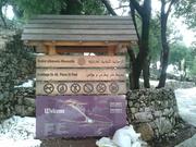 Св.Шарбель ,Ливан 18.12.2013