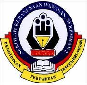 Doktor Muda Sk Wawasan