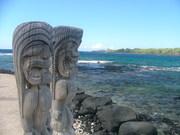 Big Island Smoke Eaters