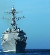 USS Stockdale DDG 106
