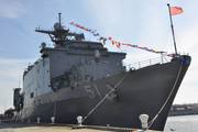 USS Oak Hill (LSD 51)