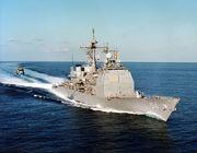 USS Antietam (formerly USS Cowpens)