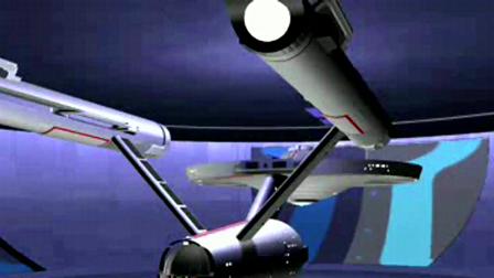 Starship McKillop News