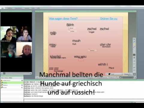 Deutschlehrerin Online