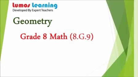Geometry Grade 8 Math Educational Video (8-G-9)