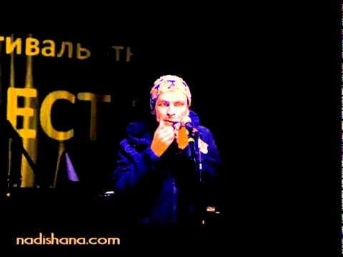 Nadishana - Khomus (mouth harp) solo @ Ethnofest, Samara
