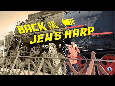 Возвращение к Варгану  | Back To the Jew's Harp