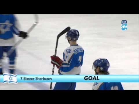 Sherbatov Goal