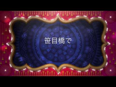 笹目橋エコマラソン11/16