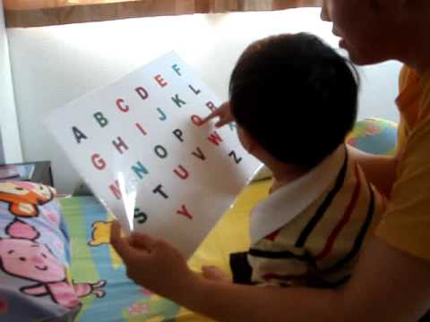 reading ABC