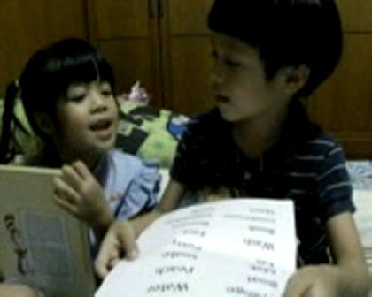 PM สอน KM อ่านการบ้าน 2pasa