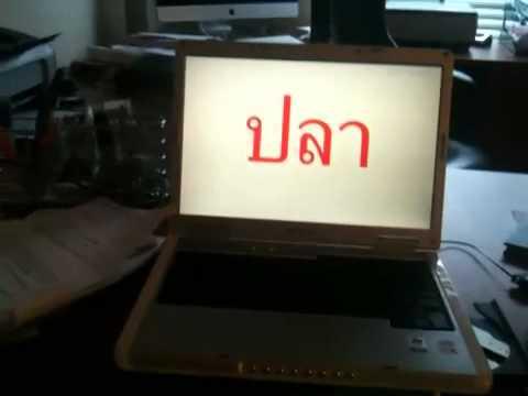 เจคอบ 2.3 ขวบ เริ่มอ่านภาษาไทยแล้วครับ