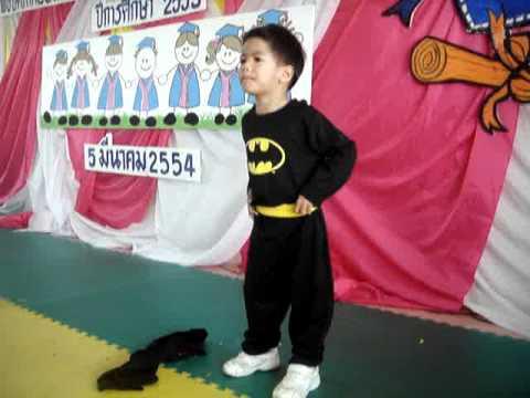 Batman return!