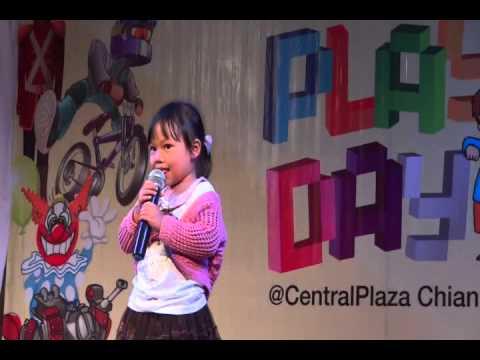 ชื่นใจ on stage