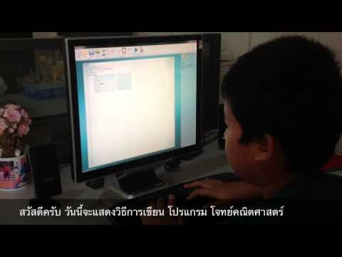 Small Basic Math Program