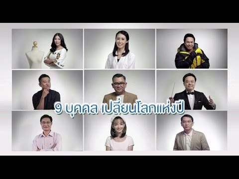 ห้าม หรือ ปล่อย?...ร่วมแชร์สร้างเด็กไทยเปลี่ยนโลก
