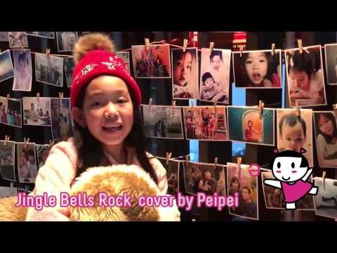 Jingle Bell Rocks cover by Peipei HD