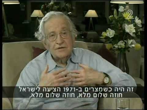 Noam Chomsky putting an Israeli reporter in her place