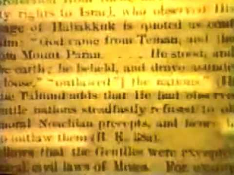 All Christians Need to Know This Jewish Talmud Rev Ted Pike (Christ Christian Religion Church)