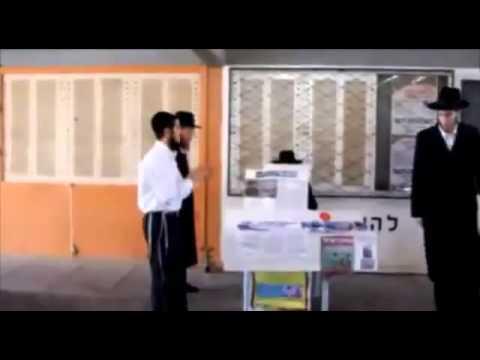 Israel Shahak: The Laws Against Non-Jews