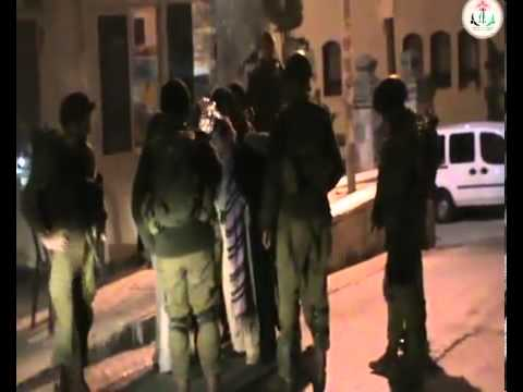 Palestinian Woman Tortured by the IDF