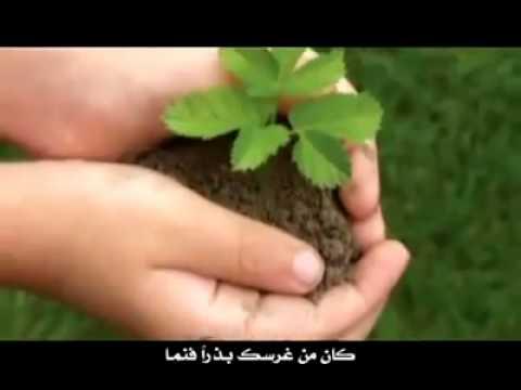 حسين الجسمي كن حضارياً  قمة الروعة  ksa#