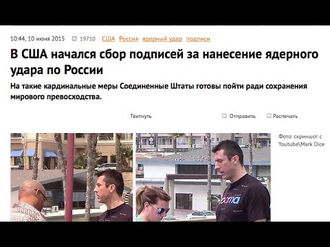 "Mark Dice Sparks International Incident Between Russia and U.S. Over Prank ""Nuke Russia"" Petition"
