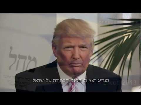 Donald Trump Endorsement for Prime Minister Netanyahu