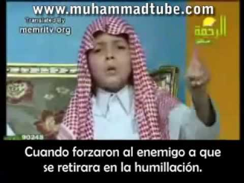 """""""Maten a los judíos!"""" NIÑOS MUSULMANES memorizan y recitan mensajes antisemitas en TV de Egipto"""
