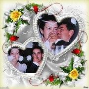 Mariage Patricia cassidy et Alain