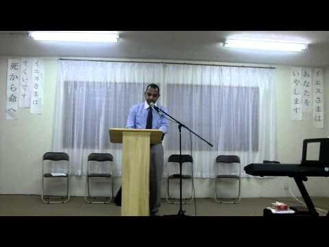 Assembléia de Deus de Santos - Minowa machi - Japao