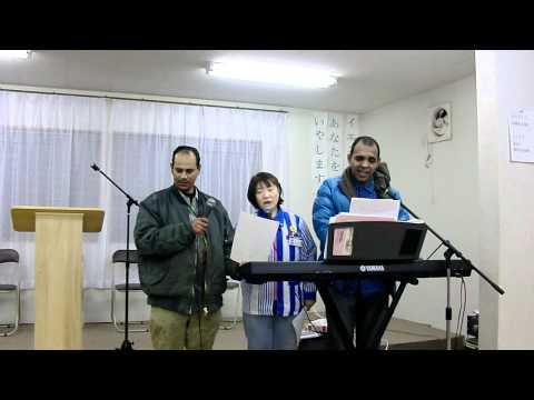 Seinaru .Itou Sekiko san..Assembléia de Deus Ministério de santos Minowa Japao