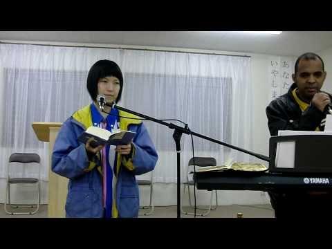Romanos: 8: 18 a 28 Lido por Urano Yuko san Assembléia de Deus de Santos - Minowa Machi  -Japao