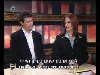 Rabinos Seculares em Israel ( em Hebraico)